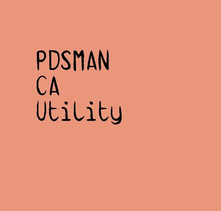 PDSMAN Utility
