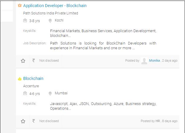 bchain jobs