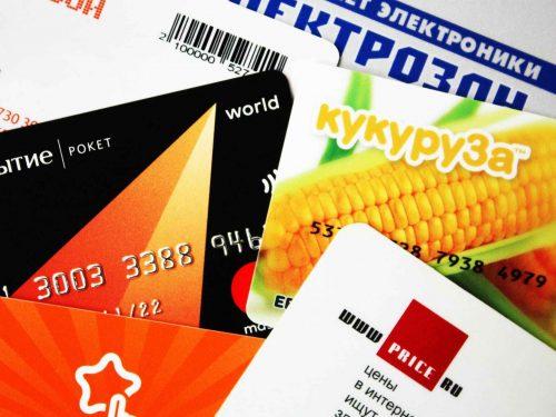 PIN credit cards