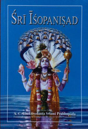 Sri isopanisad book